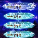 FFRKプレイ日記 クリスタルタワー -月界の幻獣神-のハナシ