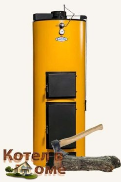 Котлы Буран - сталь 4 мм