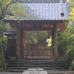 あれ!寿福寺が非公開。英勝寺のエントリーを書きます。