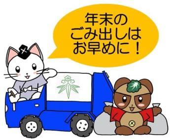 鎌倉市役所秘書広報課のFacebookからおかりしました。