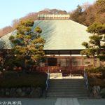 鎌倉五山、浄妙寺。静かなお寺でした。アクセスデータ付き。