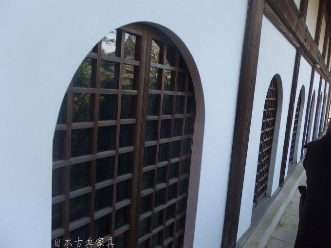 光明寺 大殿