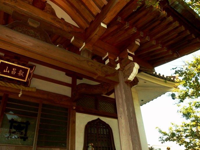 妙隆寺 本堂