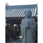 九品寺、新田義貞ゆかりの、材木座の寺。アクセスデータ付き。