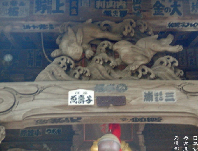 十二所神社 本殿のうさぎの彫刻