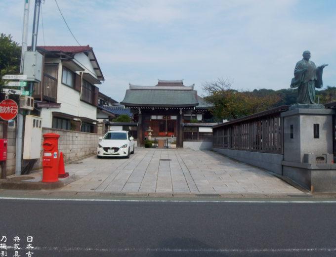 妙長寺 入り口 日蓮像
