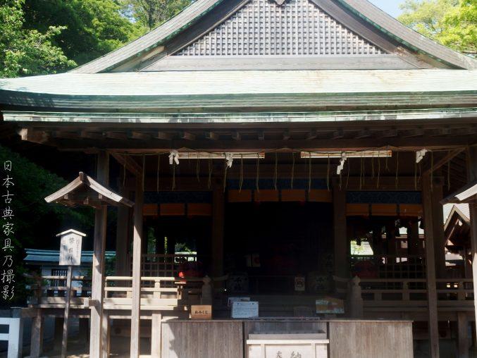 鎌倉宮 拝殿