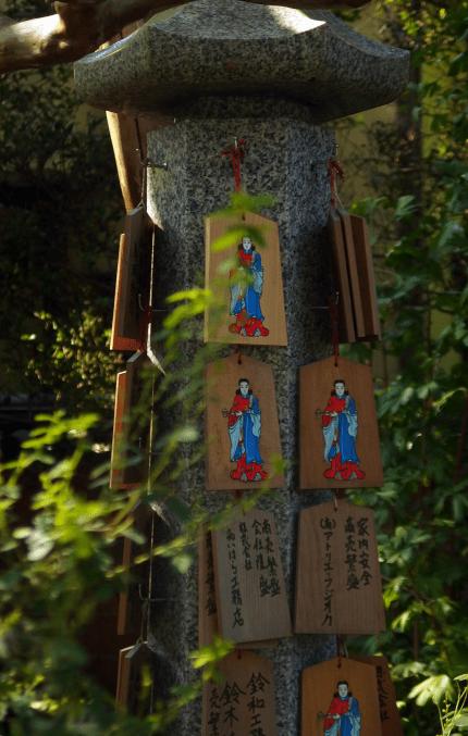 宝戒寺 聖徳皇太子堂