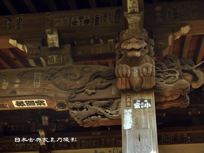 宝戒寺 本堂