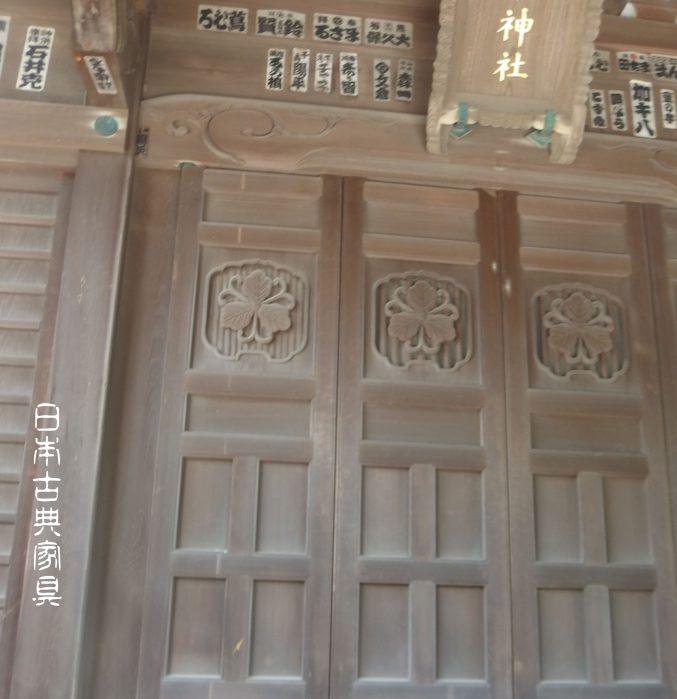 蛭子神社 社殿