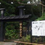 妙本寺 鎌倉駅から8分の、異世界。デザインの種を見つけました。