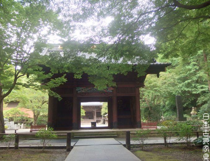 妙本寺 二天門