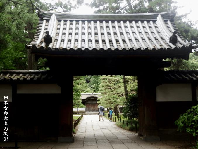 三渓園 内苑の御門