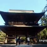 宝物風入れ 2016 円覚寺編 アクセスデータ付き。年に一度お宝が近くで見られます。