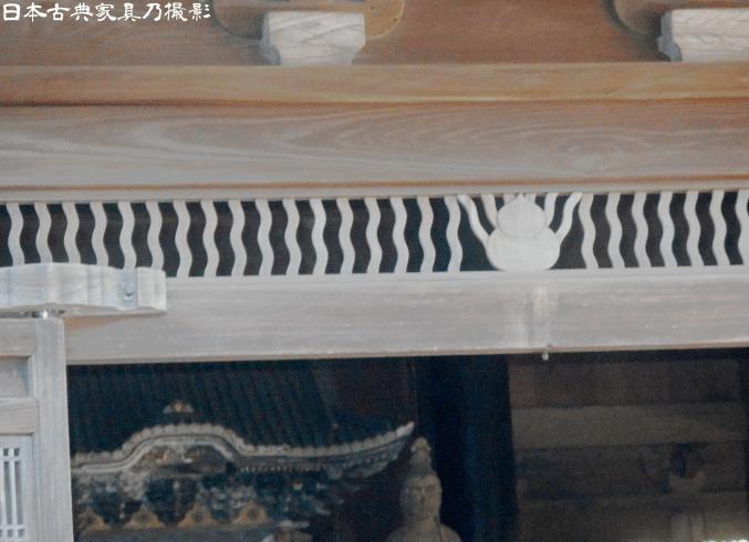 円覚寺 舎利殿 欄間