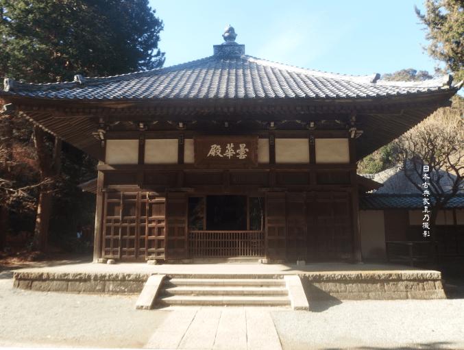 山ノ内 北鎌倉の浄智寺、地味そうだけど、行くと面白いよ。アクセスデータ付き。