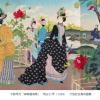 水野年方展 太田記念美術館 2016年明治女性のファッションが素敵