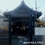 辻薬師堂 大町 鎌倉国宝館名物の十二神将像のあったお堂です。アクセスデータ付き。