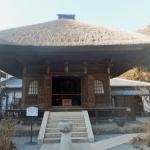 円覚寺 仏日庵 抹茶で一休み、アクセスデータ付き。