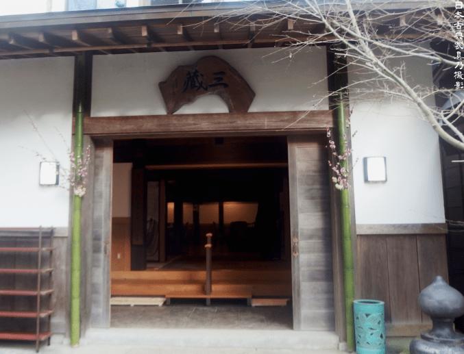 覚園寺 客殿