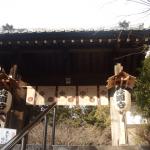 覚園寺 二階堂、鎌倉時代の面影がのこる寺 アクセスデータ付き。
