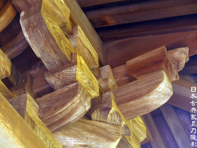 長寿寺 観音堂 扇垂木