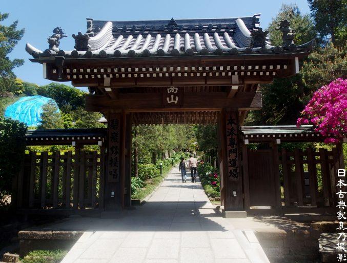 建長寺 西来庵入り口の門