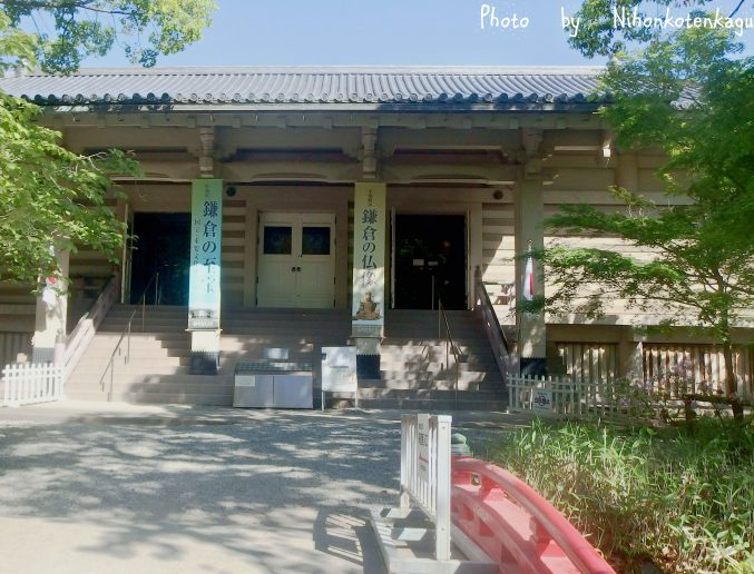 鎌倉国宝館 優美なる慶派の仏展