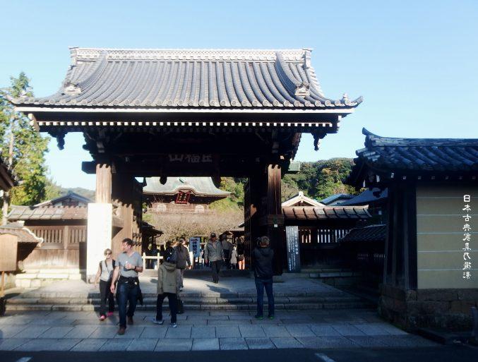 建長寺 総門