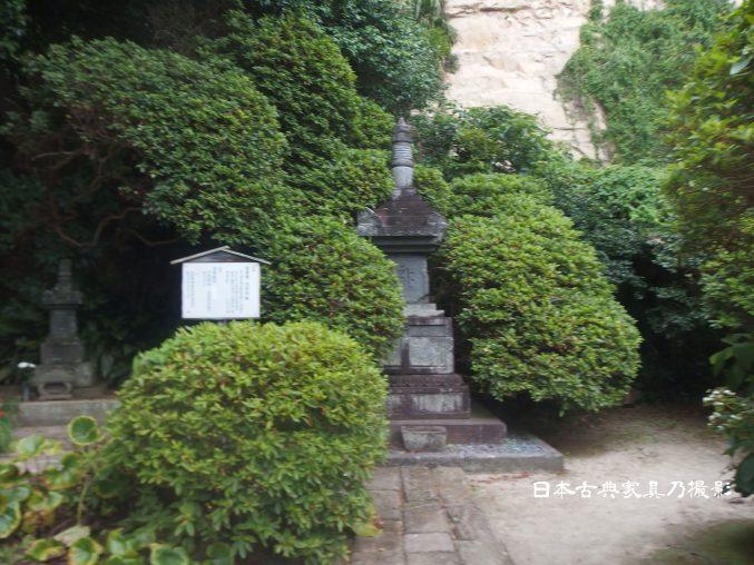 安養院 鎌倉で一番古い宝筐院塔 北条政子の供養塔