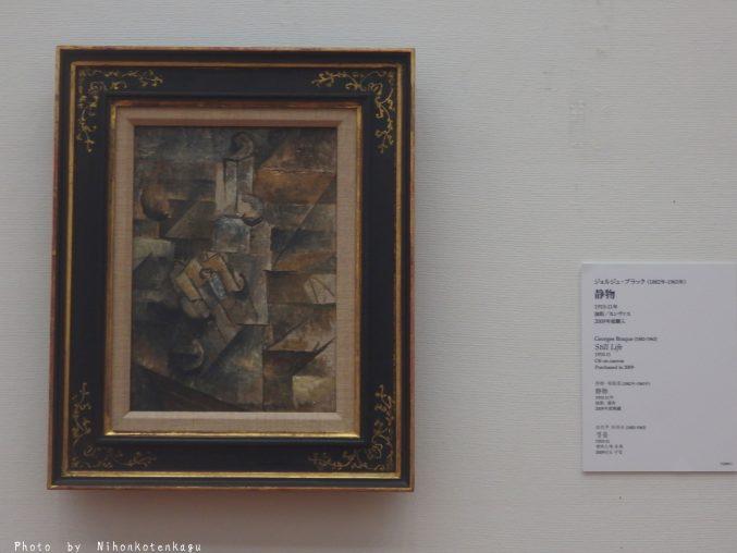 ブラック「静物」国立西洋美術館所蔵