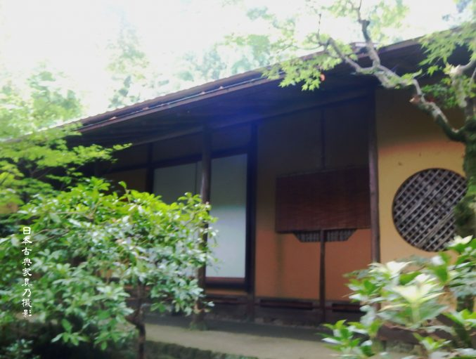 瑞泉寺 茶室保寿庵