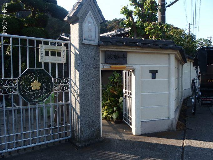 英勝寺 入り口