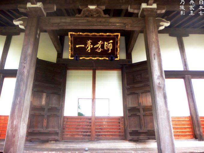 光則寺 本堂