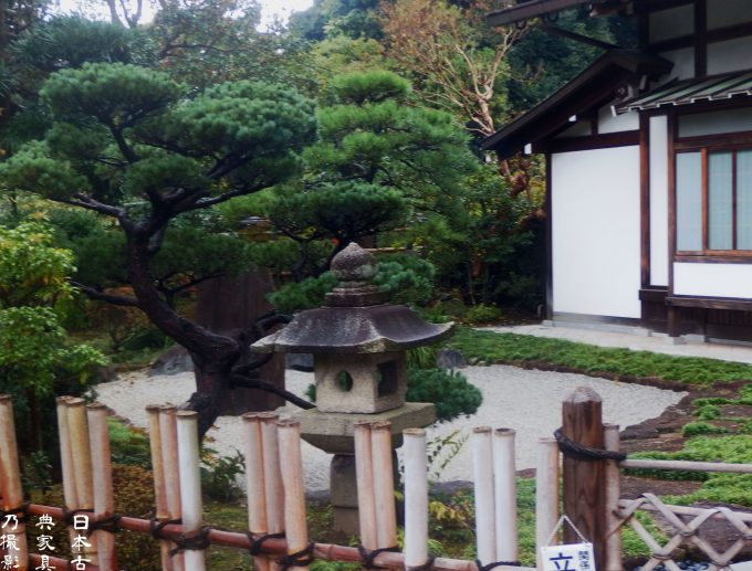円覚寺 松嶺院 本堂の隣の石庭