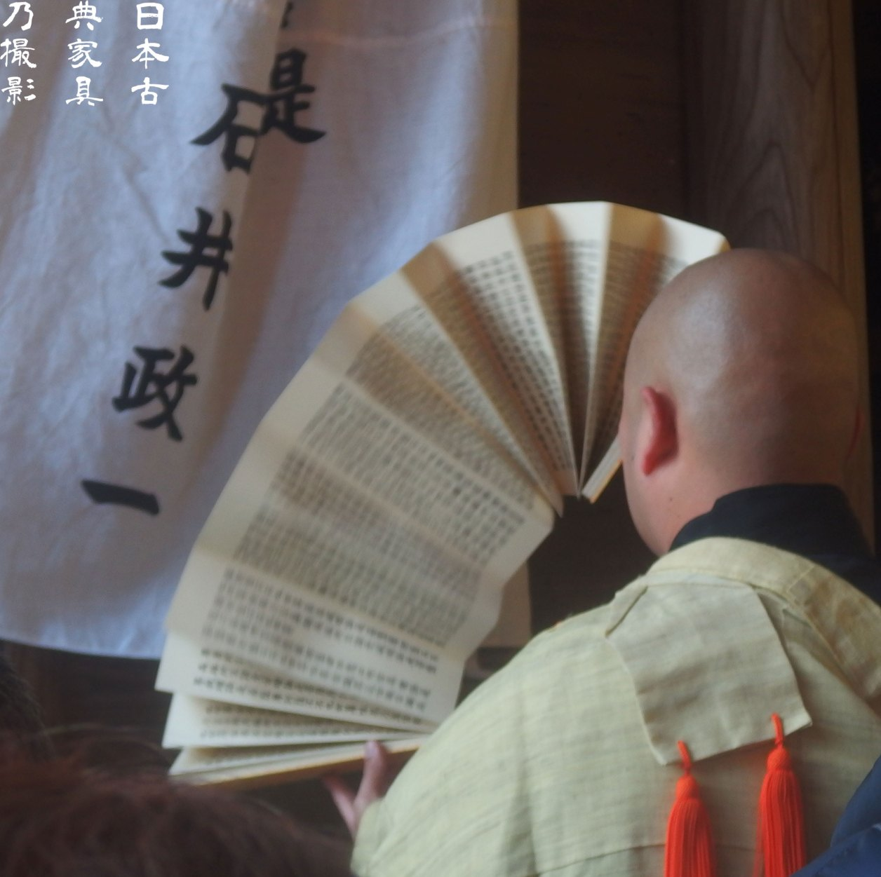 常楽寺 文殊祭