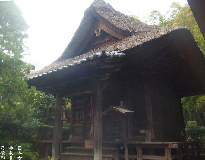 常楽寺 文殊堂