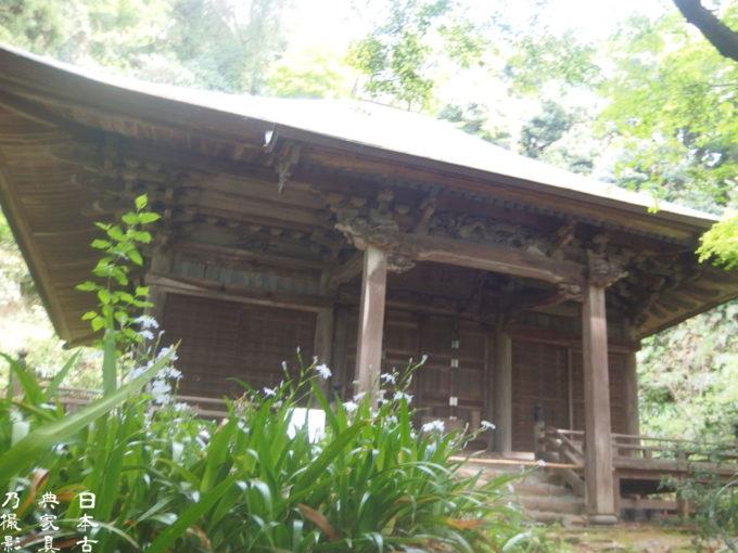 妙法寺 法華堂