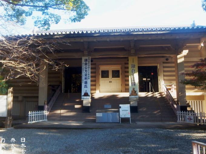 鎌倉国宝館 鶴岡八幡宮境内 国宝館に行くべきなの?仏像マニアは駆けつけましょう、アクセスデータ付き。