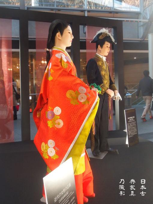 即位の美・儀式の美 明治の正装