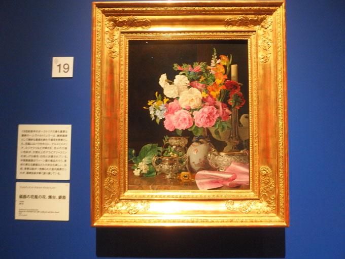 フェルディナント・ゲオルク・ヴァルトミューラー「磁器の花瓶の花、燭台、銀器」
