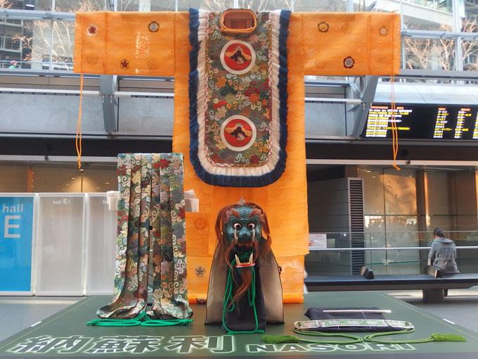 納蘇利装束 平安宮廷スポーツスタジアム/令和の初春梅花の宴・御大礼の儀式と装束