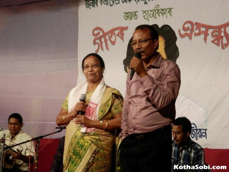 Jiten Deka and his wife performing during a function held as a tribute to famous singer Jayanta Hazarika