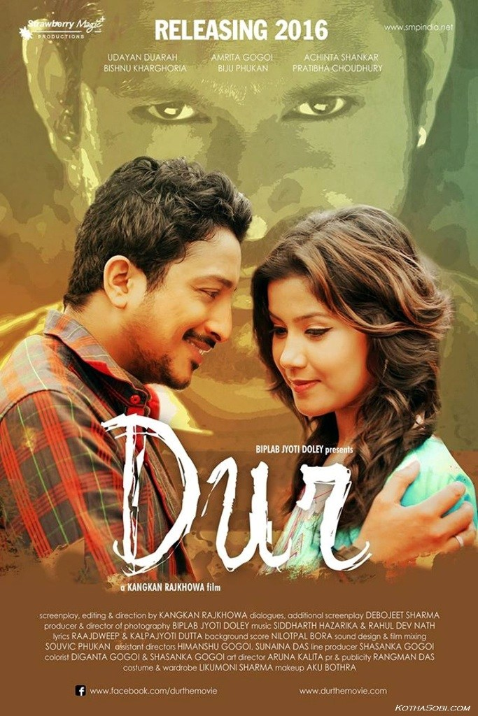 A poster-still from 'Dur'