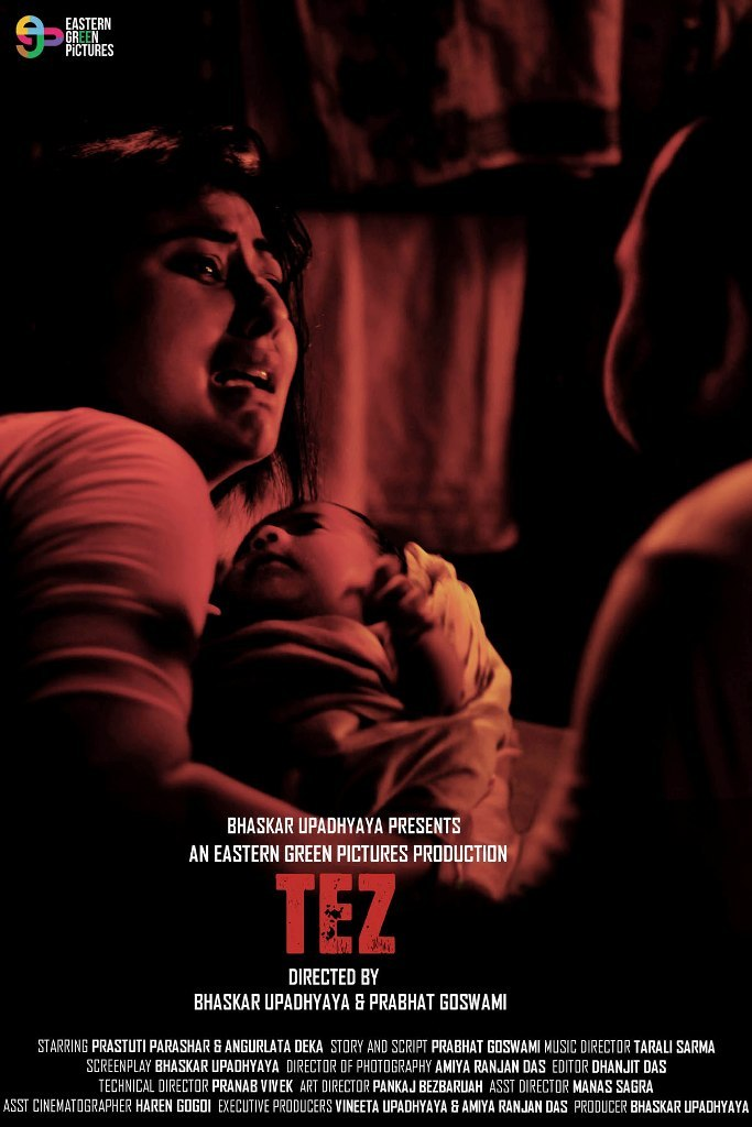 Assamese Short Film 'Tez' Selected to Cannes Film Fest
