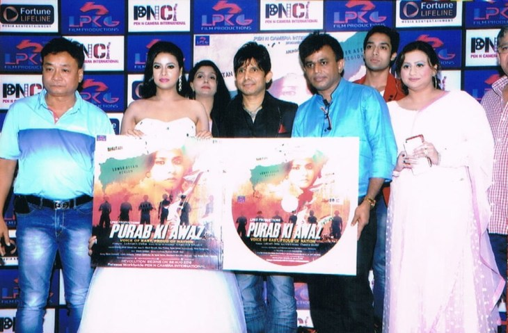 The team of 'Purab Ki Awaz' during the press conference in Guwahati