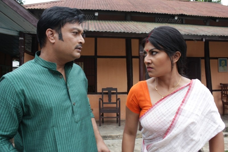 New Assamese Film 'Doordarshan Eti Jantra'