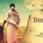 The Eagerly Anticipated Assamese Film 'Beautiful Lives'