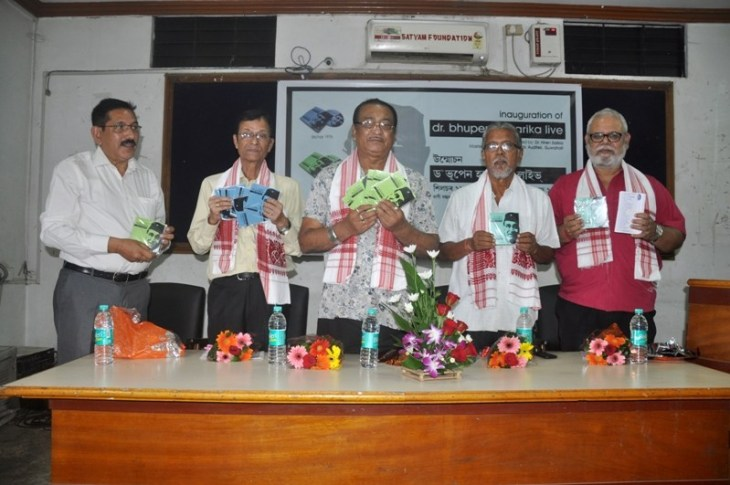 from-left-dr-hiren-saikia-surya-goswami-samar-hazarika-jp-das-and-bhupen-uzir-releasing-the-audio-cds