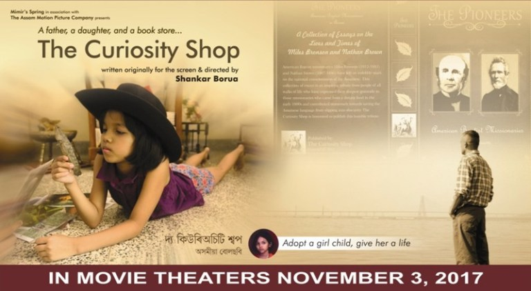 Shankar Borua's Film The Curiosity Shop to Release on November 3